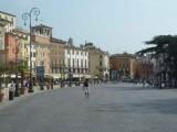 Benvenuti nel nuovo sito VeronaArte.it !